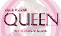 横浜ソープ店 クラブハウスクイーン リンクバナー