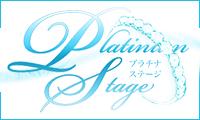 吉原ソープ格安店 プラチナステージ