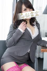 吉原ソープ 秘書室 みわさんの体験投稿記事