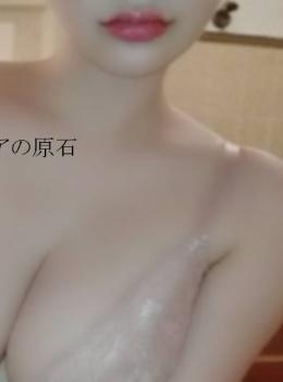 篠崎あすか|エマーブル 吉原高級店ソープ